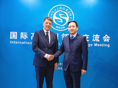 Secretary-General Hong Fei attended the high level leaders' exchange meeting