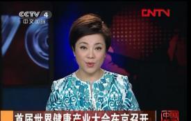2012年CCTV-4中文國際頻道——中國新聞
