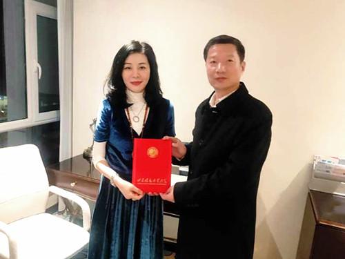 心理健康专家庄晓贤被聘为大会专家委员