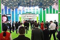 2020世博威第27届中国国际健康产业博览会北京展