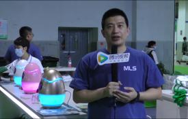广东木林森健康科技有限公司-市场部总经理郑约翰