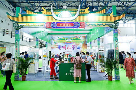 贵州展团 贵州山茶油 世博威健博会 高端健康食用油展