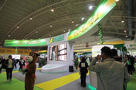 中国农垦展团 世博威健博会 有机绿色食品食材展