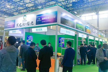 黑龙江·绥化展团 世博威健博会 有机绿色食品食材展