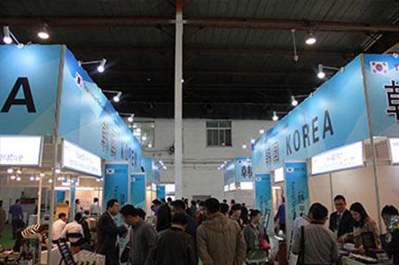 韩国展团 进口食品饮料展 世博威健博会
