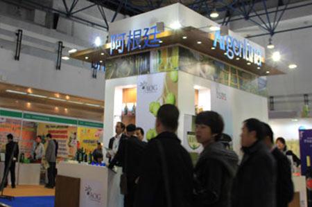 阿根廷展团 世博威健博会 高端健康食用油展