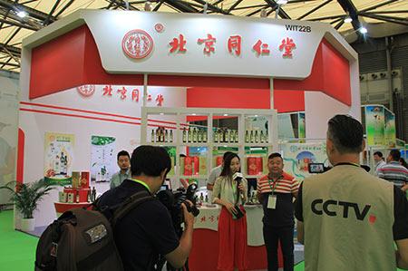 北京同仁堂 世博威健博会 大健康产业展 高端健康食用油展