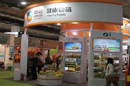 中粮集团 世博威健博会 大健康产业展 食品饮料展