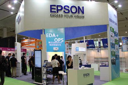 爱普生 EPSON 世博威健博会 大健康产业展 中国国际健康产业博览会