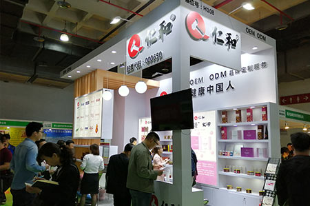 仁和集团 世博威健博会 营养健康产业展 大健康产业博览会