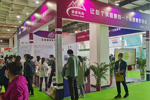 世博威健博会-大健康产业博览会北京美善颀中医药