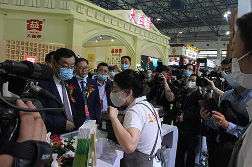 世博威健博会-大健康产业博览会-大益茶