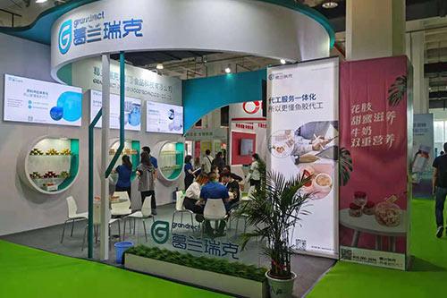 世博威健博会-大健康产业博览会-葛兰瑞克