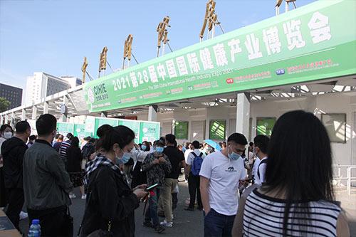 世博威健博会-大健康产业博览会-现场观众